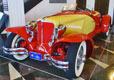Auburn Cord Duesenberg Automobile Museum