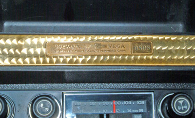 Engraved dash plaques bearing the production serial number of each car were standard equipment on the Cosworth editions. When the current owner of this car brought it to a regional Cosworth Vega show it raised several surprised eyebrows, since it was rumored that #0808 had been destroyed. In truth, that rumor would have become fact if Hayes hadn't visited the boneyard when he did.